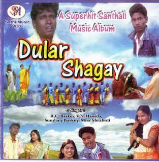 Dular Shogay Santali album Cover