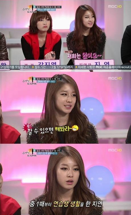 Yesung jiyeon dating allkpop snsd