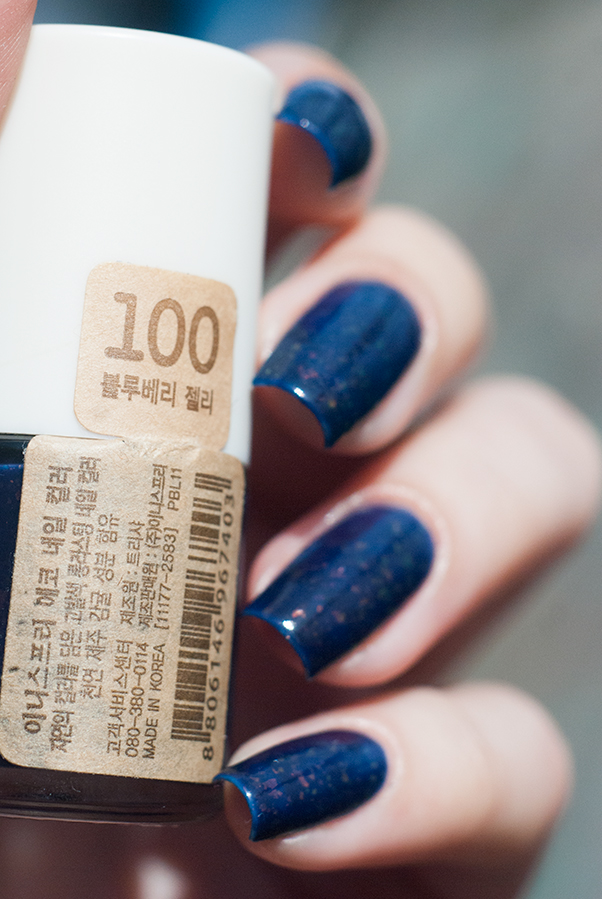 Innisfree Eco Nail Color Polish #100
