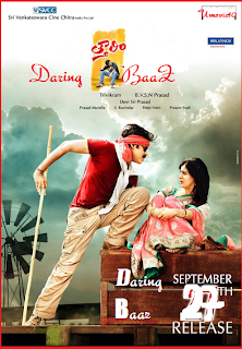 Daring Baaz (2013) Hindi Dubbed Movie First Look