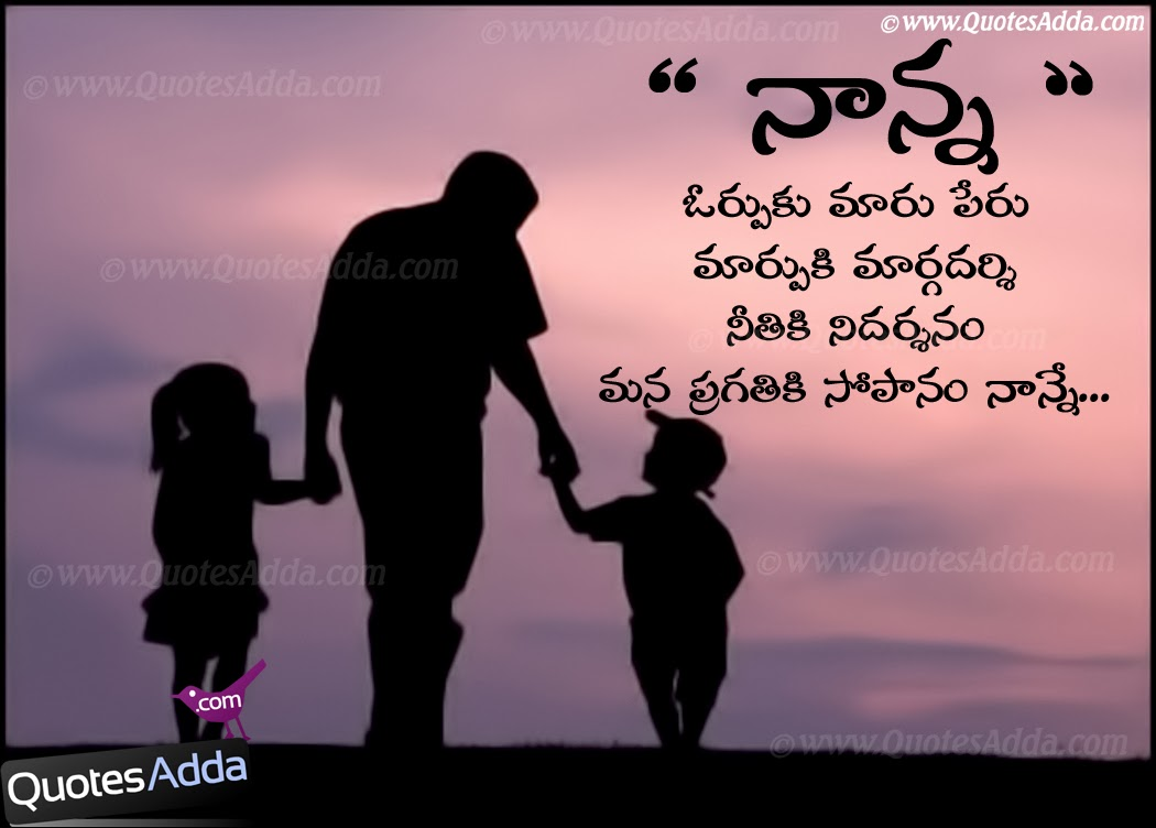 Sad Quotes About Love In Telugu : Sad Dad Quotes And Sayings. QuotesGram