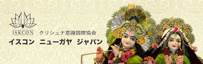 Iskcon New Gaya Japan