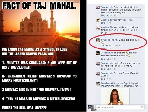 facebook comments on taj mahal facts