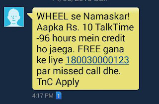 free wheel 10rs recharge