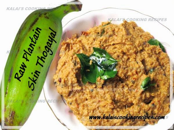 Simple Raw Plantain Skin Chutney |Vazhakkai Thol Thuvaiyal Recipe