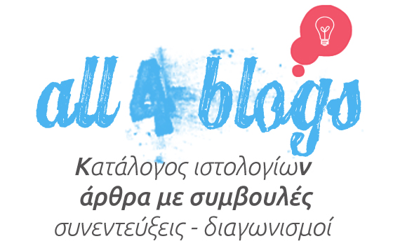 all 4 blogs