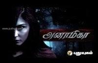 Anamika 04-03-2015 | Puthuyugam Tv Horror Serial