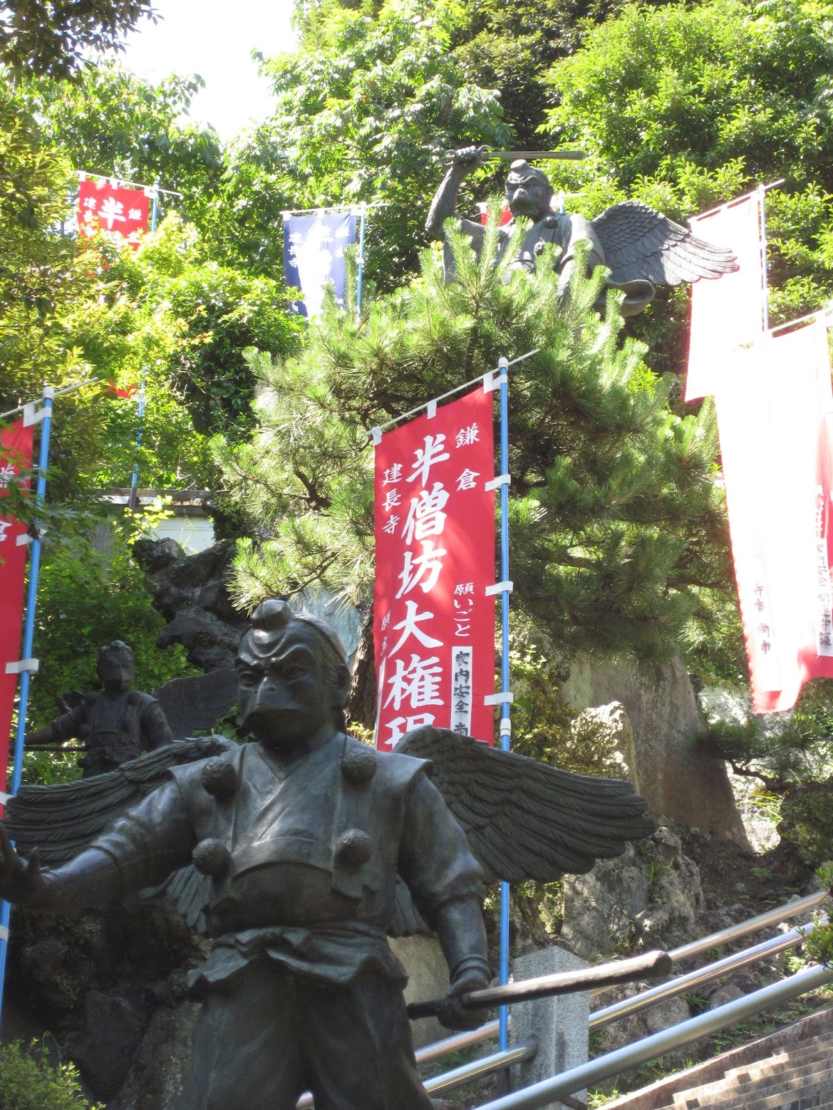 The japan chronicles crows in japan menace or guide of the gods the fierce crow tengu standing guard at the top of the mountain behind kench ji buycottarizona