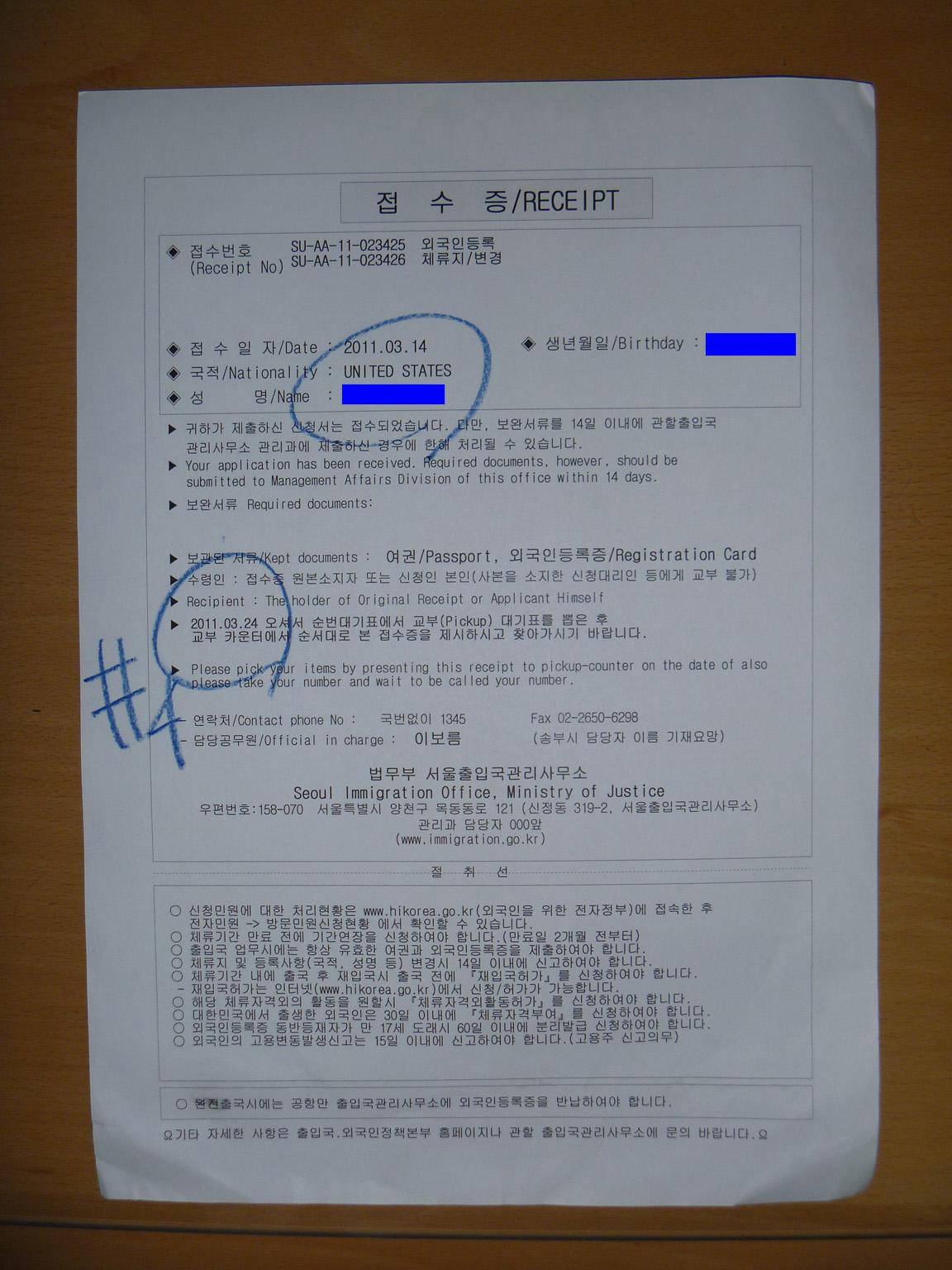 Registration Receipt Card Registration Card/passport