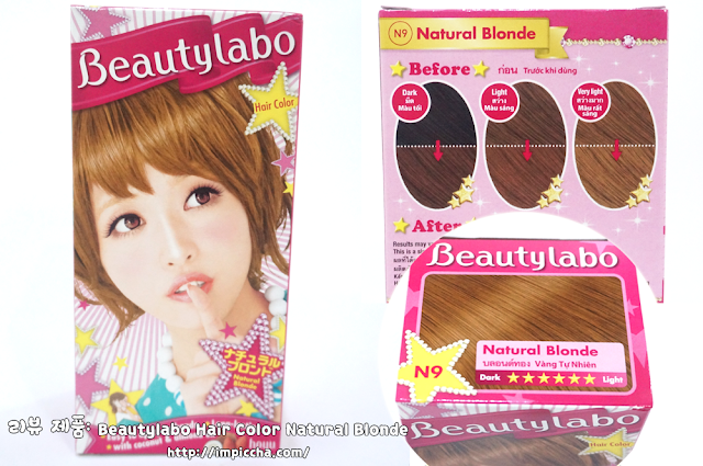 packaging beautylabo hair color