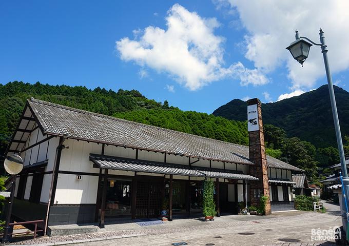 Atelier de céramique, Village d'Okawachiyama, Saga, Kyushu