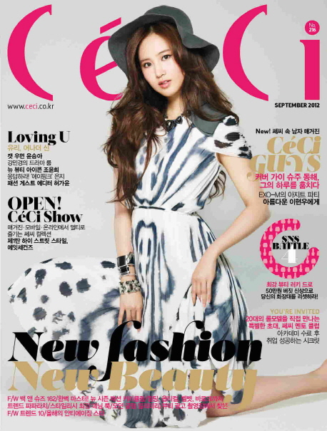 [PICTURE] Yuri Cover Ceci Magazine for September Issue