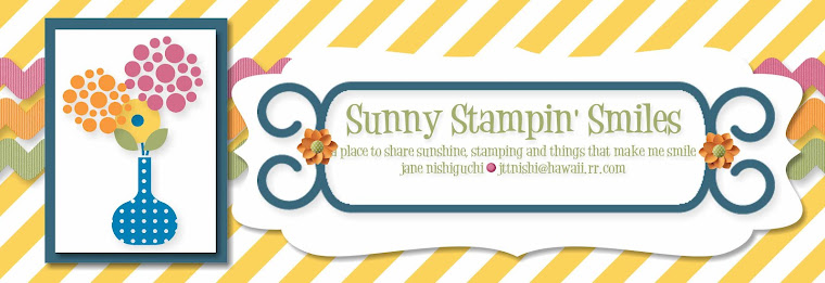 Sunny Stampin' Smiles