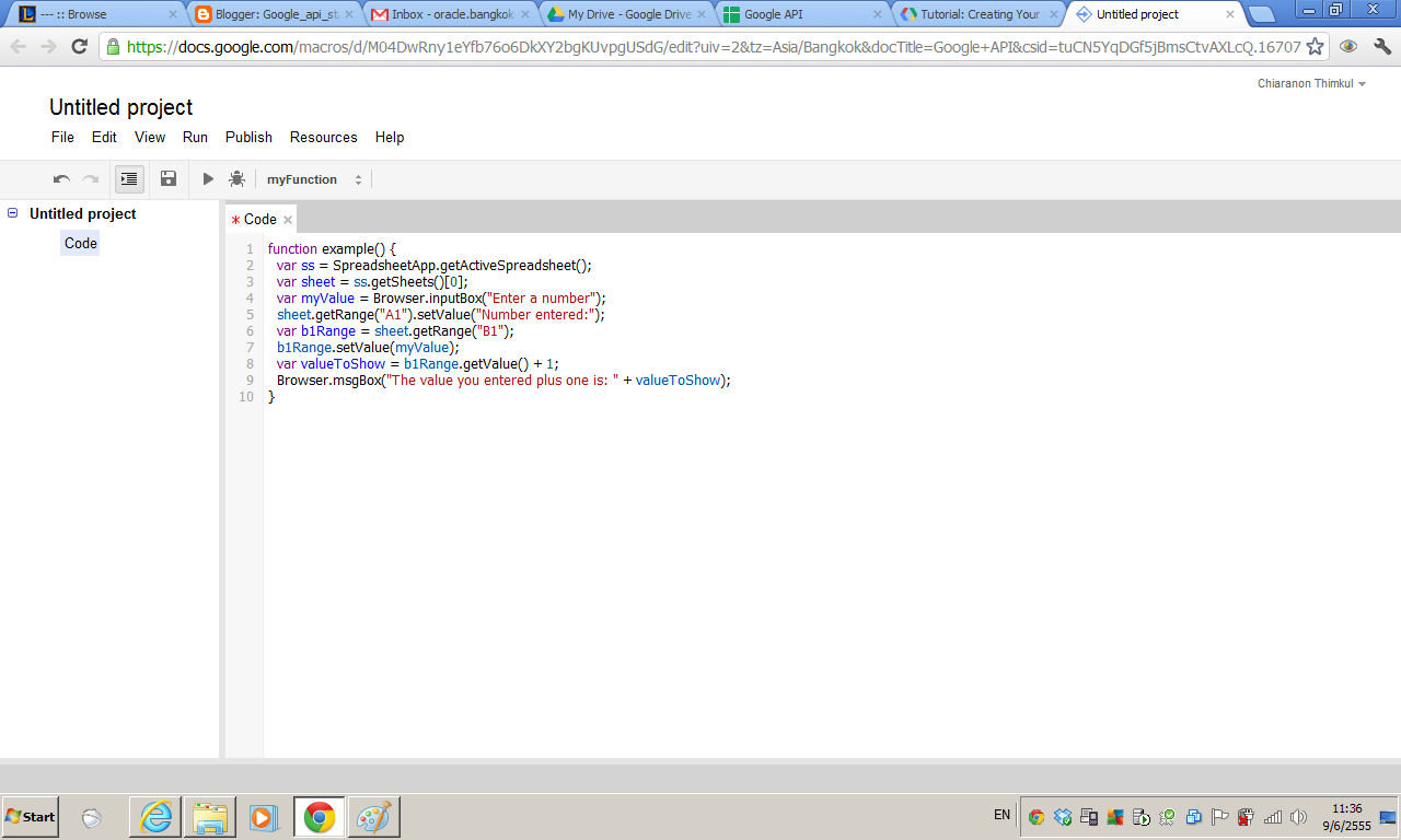 Google apps script class browser googleapistart httpsdevelopersgoogleapps scriptarticlesyourfirstscript baditri Image collections