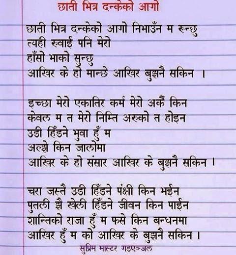 Nepali girlfriend boyfriend love jokes funny sms whatsapp fb facebook ...