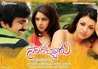 Ravi Teja's Sarocharu Movie Latest Wallpapers, Ravi Teja stills in Sarocharu movie, Ravi Teja images from latest movie Sarocharu, Sarocharu movie first look posters, Sarocharu movie working stills, Kajal Agarwal hot in Sarocharu, Ravi Teja Sarocharu first look images, Ravi Teja latest photo gallery, Sarocharu posters, Sarocharu movie stills, Ravi Teja latest stills From Sarocharu, Kajal Agarwal hot images from Sarocharu movie, Kajal Agarwal hottest stills