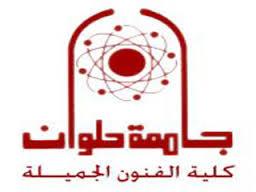 Faculty of Fine Arts Helwan University