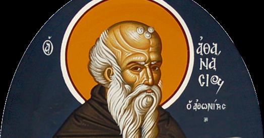 Άγιος Αθανάσιος ο Αθωνίτης