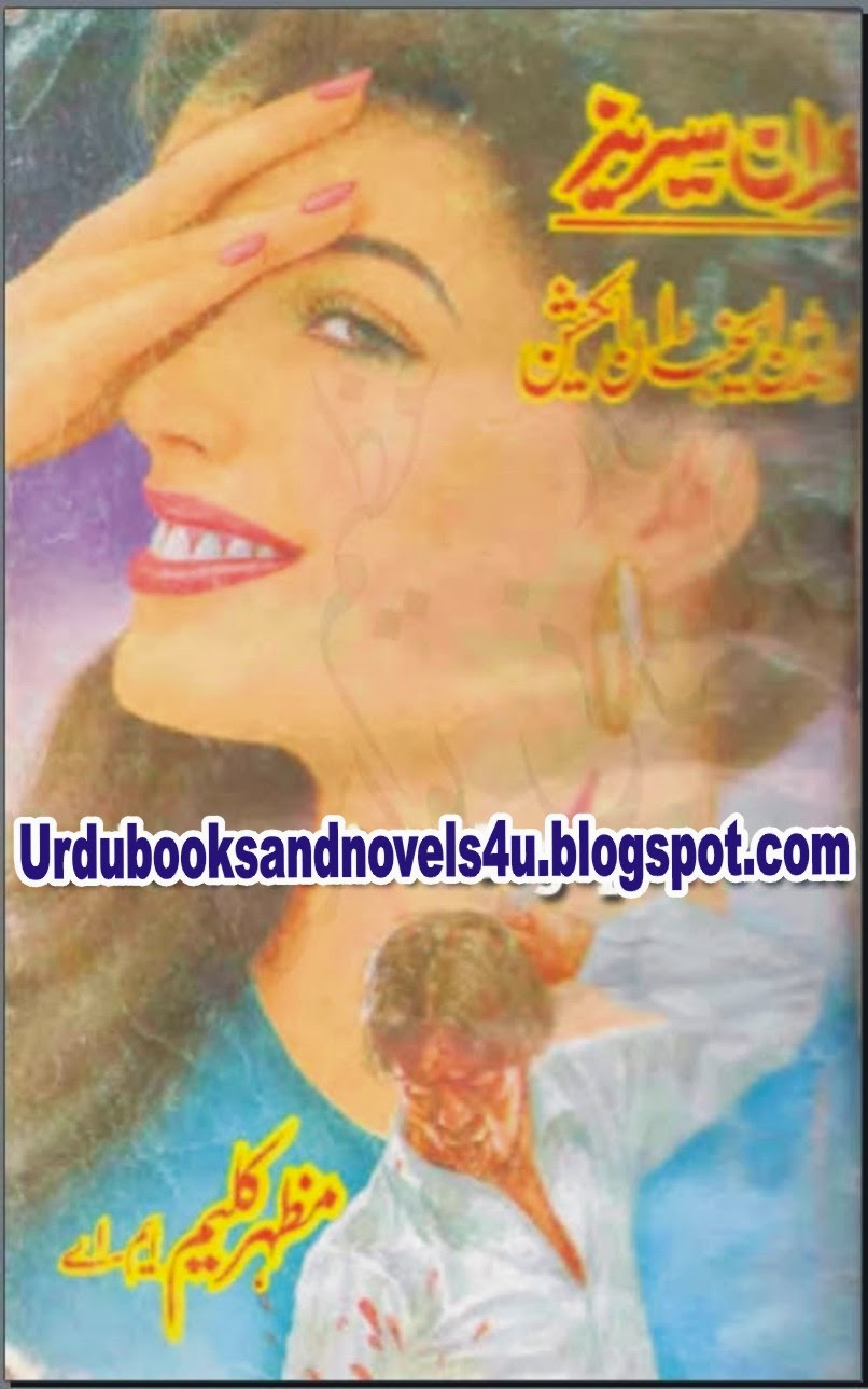 read the golden lily online free pdf