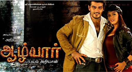 Watch Aalwar (2007) Tamil Movie Online