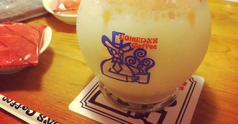 コメダ珈琲のミックスジュースを飲む!