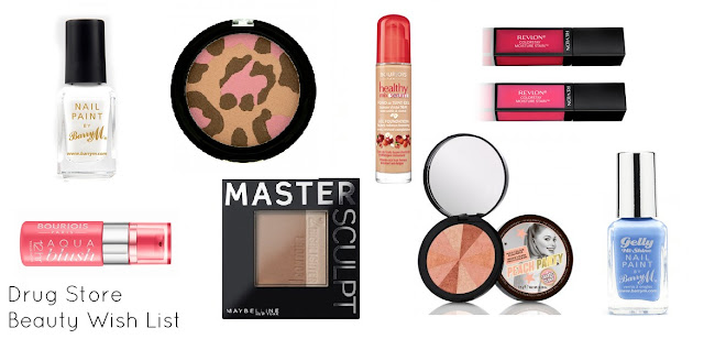 drug store beauty wish list