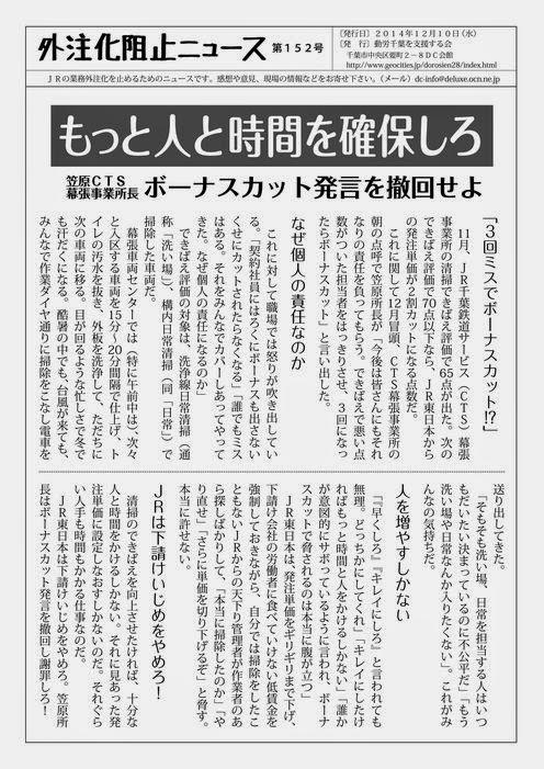 http://www.geocities.jp/siensurukai_santama/index.html#%E5%A4%96%E6%B3%A8%E5%8C%96%E9%98%BB%E6%AD%A2%E3%83%8B%E3%83%A5%E3%83%BC%E3%82%B9