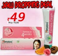 Shopclues : [Jaw Dropping Deal] Himalaya Herbals Fairness Cream 50gm Set of 2+ Rs. 2 cashback Rs. 78