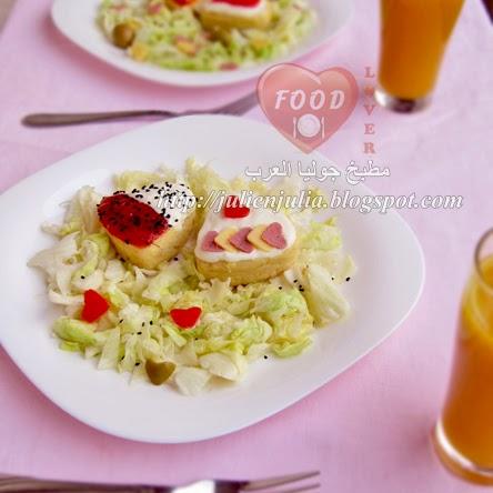 Valentine's Breakfast: Parmesan Savory Cakes كيك مالح بجبن البارميزان