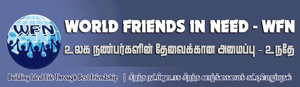 WORLD FRIENDS IN NEED