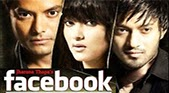 Nepali Movie - Facebook
