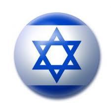 Seguir Eretz Israel  no Facebook