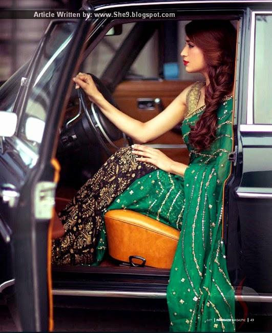 Saira Rizwan's Bride 2015