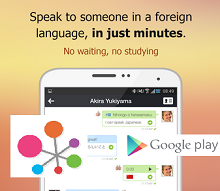 Android App of the Week - Hello Pal