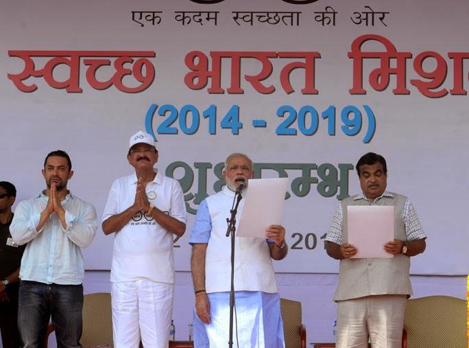 Swachh Bharat Abhiyan (Clean India Campaign)