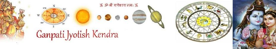 free astrology,gemstone consultancy,lal kitab remedies,vedic astrology ,numerology ,vaastu