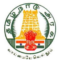 Tamilnadu Highersecondary Examination 2013 Timetable