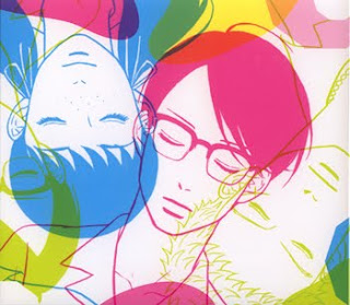 Sakamichi no Apollon ED Single - Altair