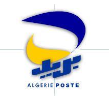 شرح كيفية استخراج طلب الحصول على الرقم السري لـ ccp البريد الجزائر Mot de passe ccp algérie poste