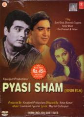 Pyasi Sham 1969 Hindi Movie Watch Online