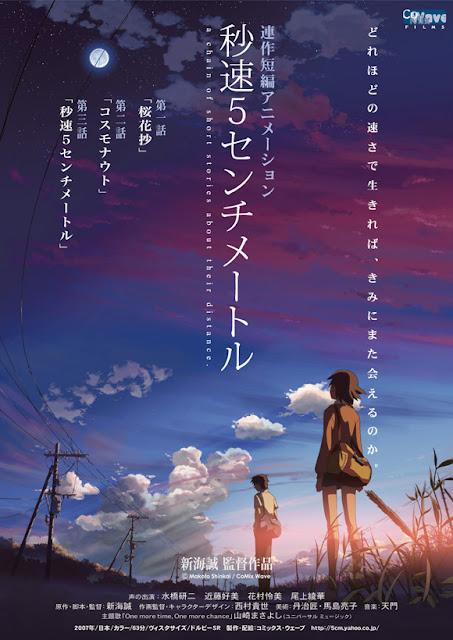 5 cm per second recensione poster