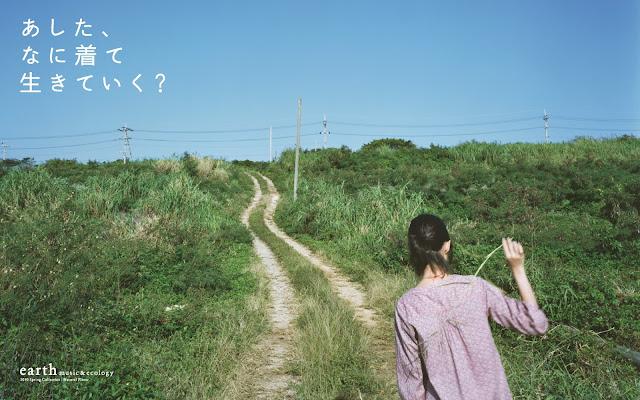 Aoi Miyazaki 宮﨑あおい earth music & ecology wallpaper HD 09