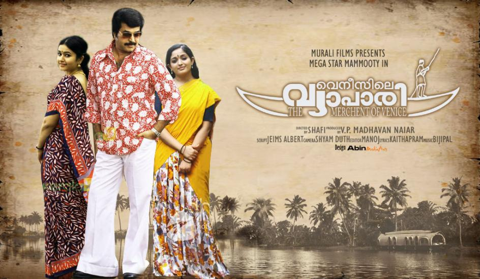 Gajapokkiri malayalam movie torrent