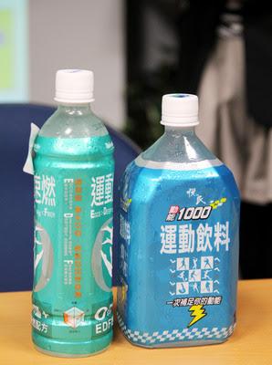 塑化飲料 塑化劑
