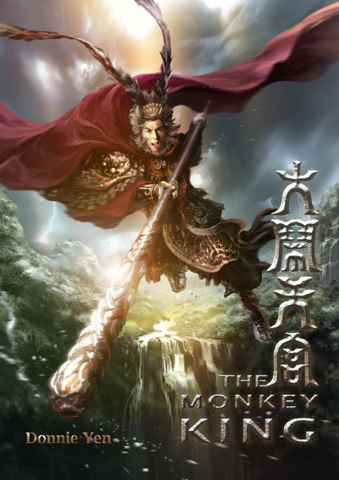 Ultimate 3d movies the monkey king 2012