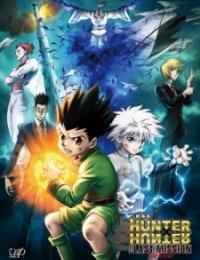 Hunter x Hunter Movie: The Last Mission