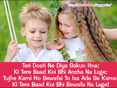 Teri Dosti Ne Diya Sakun | Hindi Dosti Shayari Pic For Girls