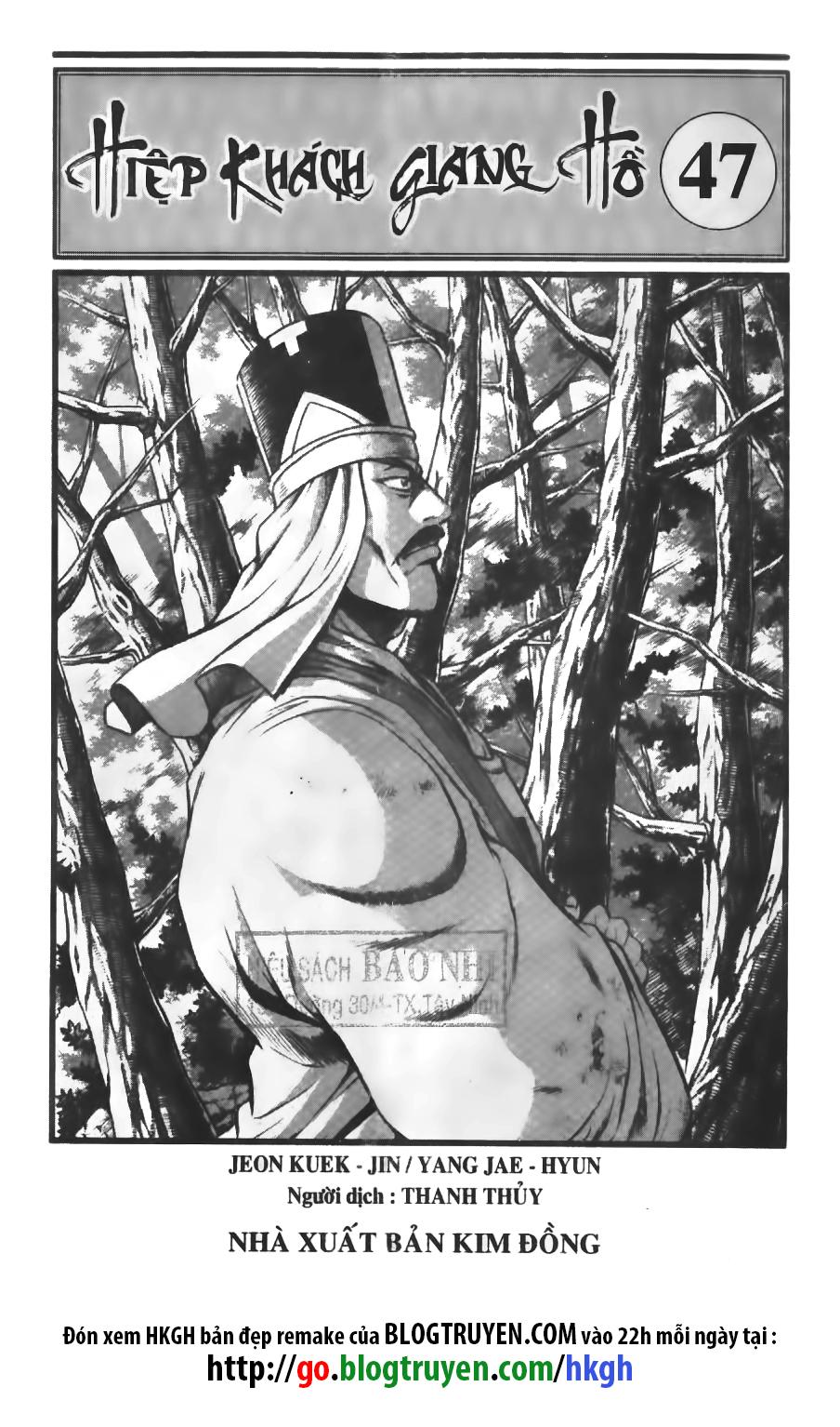 Hiệp Khách Giang Hồ - Hiệp Khách Giang Hồ Chap 324 - Pic 2