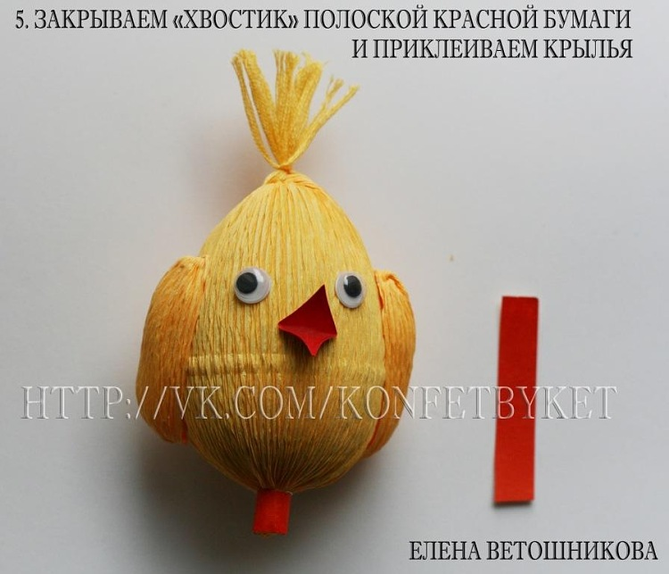 Антресоль: Пасхальный цыпленок. МК.