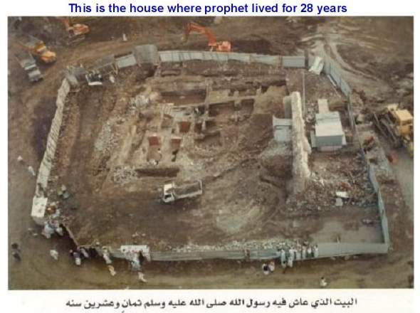Rumah Rasulullah